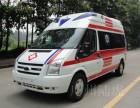 惠东长途救护车出租--惠东跨省救护车出租