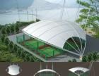 制作安装张拉膜遮阳伞商业街景观小品膜结构网球场篮球场