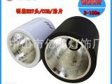 厂家直供明装筒灯外壳 2.5寸3寸3.5