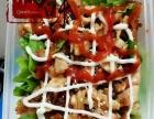 学校周边加盟热门土耳其烤肉好项目