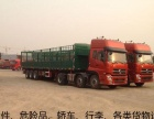 常州到武汉咸宁黄冈黄石大冶荆州荆门物流货运公司专线