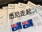 澳大利亚、韩国、新西兰、加拿大、美国、