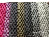东莞现货供应各个颜色三明治网布、鞋材网、双层网【现货】