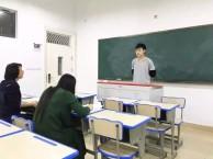 杭州表演艺考培训