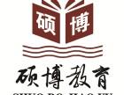 山西太原2017远程大专本科考研报名及时间