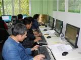 银川电脑操作培训 零基础教学
