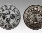 大清银币多少钱一枚?