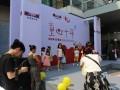 东莞活动策划公司 周年晚宴策划 企业尾牙晚宴策划