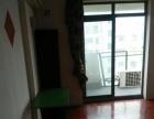 新北 薛家 奥林匹克花园阳台房间,个人