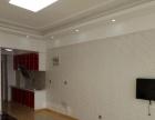 佳和公寓 写字楼 55平米 精装修,可适合住宿,办公