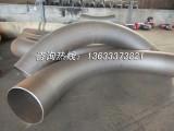 大型弯管 76-1820 桥梁弯 过轨弯 厂家直销