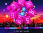 桂林ps软件 coreldraw软件培训速成班