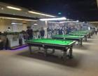 台球桌 北京台球桌 高仿星牌台球桌厂 赠送全套配置
