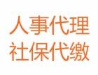 入户南京政策咨询,学历 技能 职称 留学生入户