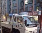 个人小货车低出租 长短途