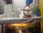 8成新展示柜冰箱