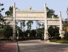 福州市区妙峰山陵园 圣泉陵园有限公司 墓地销售联系