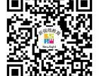 南京新视线葡萄牙语商务课开班招生啦!!