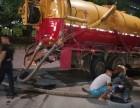 管道疏通,清理化粪池,上下水管安装维修等服务