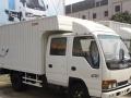 个人箱式货车同城物流配送、搬家、货物运输