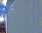 艾丽威硅藻泥 肌理壁膜生产厂家全国地区招商加盟代理