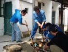 北京市丰台区长辛店高压清洗雨水管线,抽化粪池