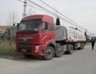 呼和浩特到全国各地的整车零担运输 汽运直达各个市县
