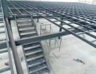 昌平区阁楼搭建价格房屋加层加顶搭建各种钢结构隔层二层