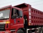 红旗汽贸公司出售搅拌车,自卸车,混凝土泵车,价格低,车况好