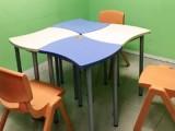 北京五年級輔導,四年級數學輔導,小升初數學補習