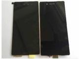 东莞回收各种品牌手机屏配件