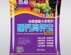 广西膨果水溶肥硼钙高钾宝价格