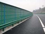 河北衡水市安平县川森网栏出售声屏障 道路声屏障等安防产品