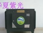 石家庄安装除油烟设备环保达标的油烟净化器厂家