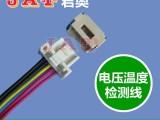 东莞MOLEX502578远光灯线束公司 君奥汽车大灯线缆
