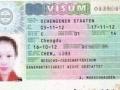 德通国际代办签证申请中心