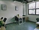 横岗地铁口精装办公室预招租,1080起全包