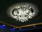 专业灯具安装、灯具维修、灯具清洗