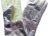 500度耐高温手套铝箔隔热防护手套防高温防烫凯夫拉手掌铝箔手套