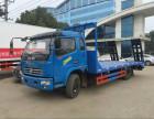 东风多利卡国五平板运输车玉柴 150发动机