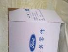 专业印刷加工:茶叶盒、月饼盒、纸箱彩盒、纸袋、台历