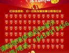 郑州扫二维码转发朋友圈领红包,红包墙营销系统