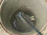 江宁区谷里管道疏通-化粪池清理-隔油池清理-管道清淤清洗