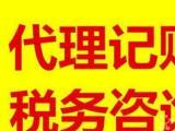 江阴找兼职会计找侯灿做账报税公司注册快速出执照