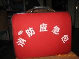 上海总经销消防应急包 厂家高品质低价位送货上门