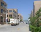标准厂房2万,现房入驻,花园式生产办公环境