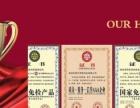 深圳市百年凤祥珠宝有限公司加盟加盟 零售业