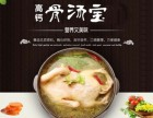 昆明调味品厂家-花蛤苦瓜养生汤