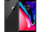 分期买iphone8,苹果8分期付款首付多少