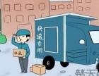 新垵村霞阳村哪里有圆通快递员上门取快递物流